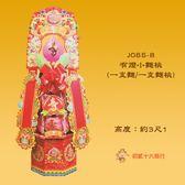 【慶典祭祀/敬神祝壽】有燈小麵桃(一支麵/一支麵桃)(3尺1)