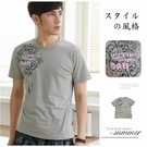 【大盤大】(T35973) 男 100%純棉T恤 台灣製 灰 套頭 圖案短T 涼感TEE 情侶裝 圓領運動衣【剩M號】