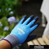 塔莎的花園 園藝手套防刺防水防扎養花種花園林種植耐磨防【全館免運】