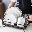 瀝水架家用廚房用品放晾碗盤筷子籠單層碗碟收納置物架子儲物架HM 范思蓮恩