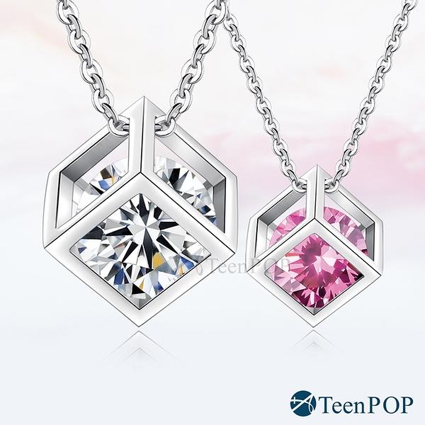 情侶項鍊 對鍊 ATeenPOP 鋼項鍊 晶鑽情人 單個價格 情人節禮物 聖誕節禮物