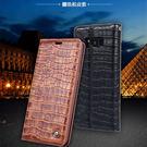 鱷魚紋真皮 三星s8/S8plus蘋果i7/i7plus商務掀蓋卡夾式保護套手機殼