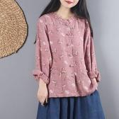 中國風盤扣棉麻上衣 茶服女 長袖開衫中式復古文藝短款外套 秋季上新‧衣雅
