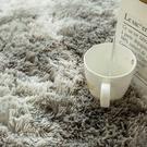 地毯 地墊雜色扎染漸變地毯客廳茶幾墊網紅長毛可水洗滿鋪臥室 現代北歐ins