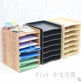 辦公室文具用品整理箱桌面文件夾收納盒學生書立盒資料本置物架子 JY7297【Pink中大尺碼】