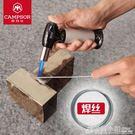 冷風焊搶底溫銅鋁焊條焊絲萬能家用藥芯電焊...