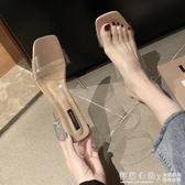高跟涼鞋女仙女風2020新款拖鞋女夏天外穿粗跟潮網紅ins水晶涼拖 怦然心動