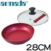 【南紡購物中心】《armada》酷炫不沾平底鍋魅力紅28cm(送鍋蓋、鍋鏟)