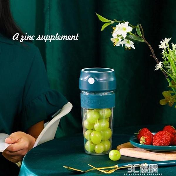 安家樂便攜式榨汁機家用水果小型充電迷你炸果汁機電動學生榨汁杯 3C優購