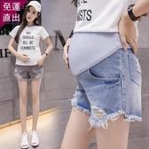 孕婦牛仔短褲女夏裝2018新品時尚寬鬆外穿破洞托腹孕婦褲子夏休閒【快速出貨】