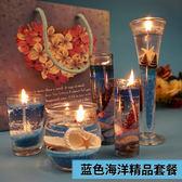 優惠快速出貨-果凍蠟燭海洋系列禮品歐式創意香薰浪漫情人節求婚生日錶白禮物