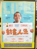 挖寶二手片-P21-024-正版DVD-電影【動畫人生】-奧斯卡最佳紀錄片提名(直購價)