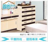《固的家具GOOD》03-4-AZ GQ向陽五抽櫃【雙北市含搬運組裝】