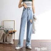 破洞牛仔褲女直筒寬鬆秋裝2021夏季新款高腰顯瘦垂感寬管拖地褲子 夏季新品