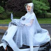 雨衣電動摩托車單人1人電車單車雨披男裝女裝騎車水衣么托遮雨批