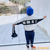 男童外套1-3歲潮4韓版寶寶春裝童裝兒童5小童寶寶防風6帥【小獅子】