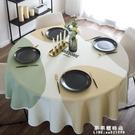 餐桌布 現代可愛兒童彩色家用棉麻餐桌布藝防水防油防燙方桌蓋布圓桌桌布【果果新品】