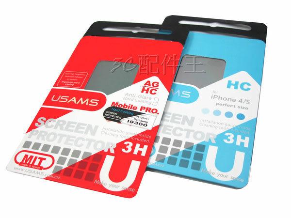 MIT APPLE iPhone 5 5S SE 4S 4 3H抗刮 霧面保護貼 雙面 防手紋 靜電吸附 超好貼