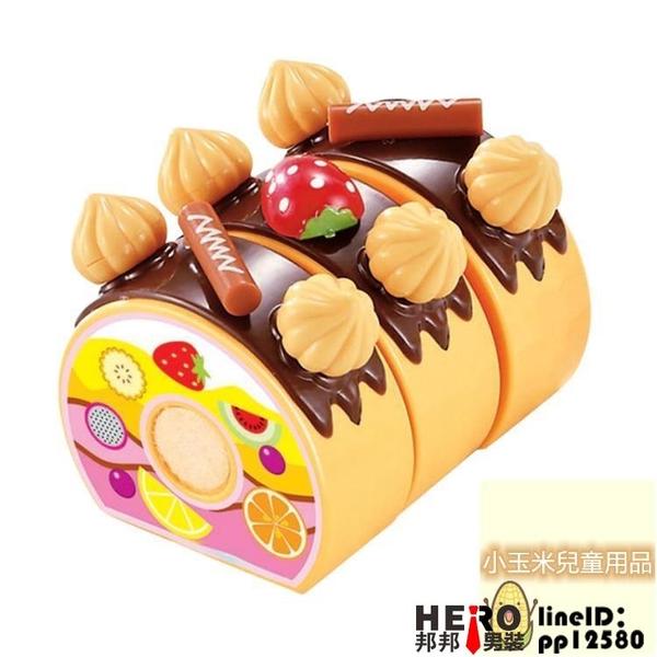 75件套 兒童辦家家酒生日蛋糕切蛋糕玩具兒童廚房玩具套裝【小玉米】
