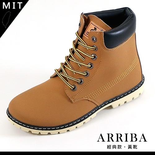 男款 Arriba MIT製造 英倫中筒休閒黃靴 軍靴 馬丁靴 工作靴 59鞋廊