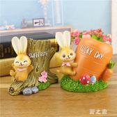 兔子桌面擺件創意時尚可愛少女心筆筒收納盒送女朋友閨蜜生日禮物 qz2546