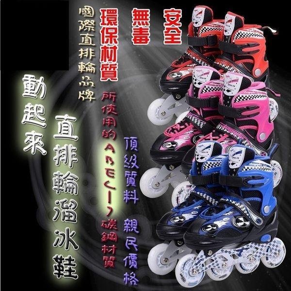 柚柚的店【03041】動起來可調直排輪 PU閃光直排輪鞋 兒童直排輪鞋