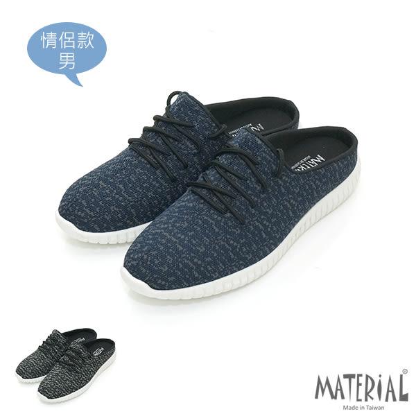 懶人鞋 雙色織紋後空懶人鞋 MA女鞋 T1680男