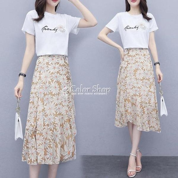 夏季純棉上衣款字母短袖 碎花燕尾半身裙洋裝兩件套女裝 母親節特惠