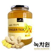 ~即期品 ~效期2018 11 14 韓國NOKCHAWON 綠茶園蜂蜜生薑茶1kg 罐韓