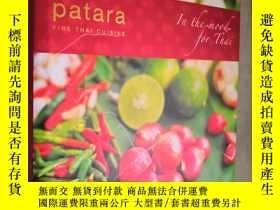 二手書博民逛書店In罕見the Mood for Thai By Patara