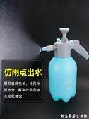 壓力消毒噴壺澆花家用園藝植物氣壓式噴霧瓶器澆水壺灑水壺噴水壺 創意家居