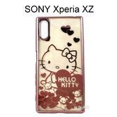 Hello Kitty 電鍍軟殼 [小熊] SONY Xperia XZ / XZs (5.2吋)【三麗鷗正版授權】