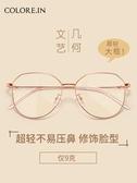 超輕純鈦眼鏡男潮全框眼鏡架女  全館免運