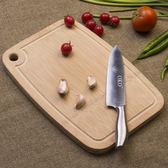 菜板家用竹砧板案板廚房砧板切水果板切