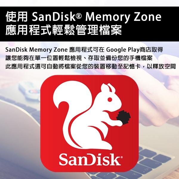 【coni shop】SanDisk閃迪 64G記憶卡 現貨 當天出貨 絕對正品 晟碟(新帝)儲存卡 保固十年 防偽標籤