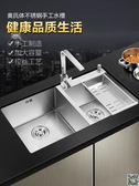 德國洗菜盆雙槽 廚房水槽304不銹鋼洗碗槽臺下洗碗池洗菜池家用 MKS 歐萊爾藝術館