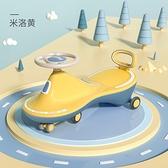 babygo扭扭車兒童溜溜車大人可坐萬向輪防側翻1歲寶寶車子搖擺車 青木鋪子「快速出貨」