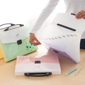 風琴文件夾多層 學生用樹德A4風琴包韓版手提文件包試卷收納袋夾 小清新女生韓