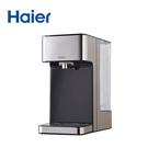 海爾 Haier 智瞬熱式淨水器 -鋼鐵海豚WD252 (淨水開飲機/即熱式飲水機/泡奶機/泡咖啡飲水機)