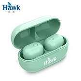 【Hawk 浩客】W768 真無線耳機(粉綠)