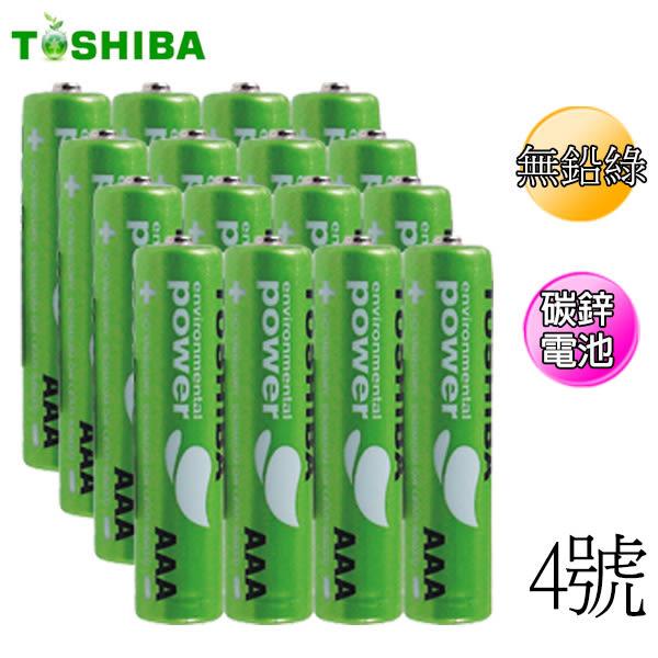 東芝Toshiba 4號 碳鋅電池電池 4入