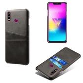 手機殼 適用LG W10手機殼插卡皮質lgw10商務防摔保護套個性復古手機皮套