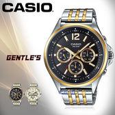 CASIO 卡西歐 手錶專賣店 MTP-E303SG-1A 男錶 不鏽鋼錶帶 防水 日期星期顯示