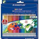 經典六角筆桿設計  可用橡皮擦擦拭  防震抗斷筆芯塗層