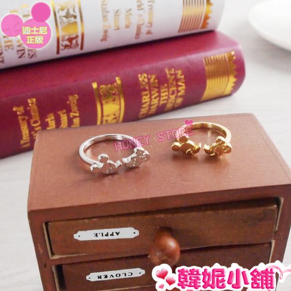 韓妮小舖  正版 迪士尼 平面造型戒指 首飾 飾品 米奇 米妮【HD3312】