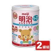 專品藥局 金選明治奶粉 1~3歲 850gx2罐 (日本原裝進口) 【2011200】