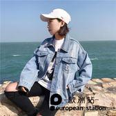 外套/寬鬆破洞雙大口袋單排扣牛仔女「歐洲站」