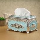 歐式抽紙盒 茶幾抽紙盒 紙巾盒紙抽盒餐巾盒 家用客廳 創意工藝品 快速出貨