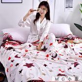 夏季珊瑚絨毛毯法蘭絨空調毯 MG小象