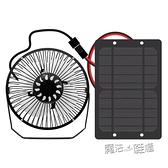太陽能風扇戶外USB充電板發汽車多肉寵物學生宿舍小電扇便攜迷你 夏季狂歡